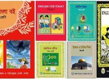 class-1-5-book-download-pdf