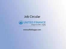 bank job circular bd