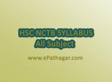 hsc nctb syllabus all subject 2016 bd