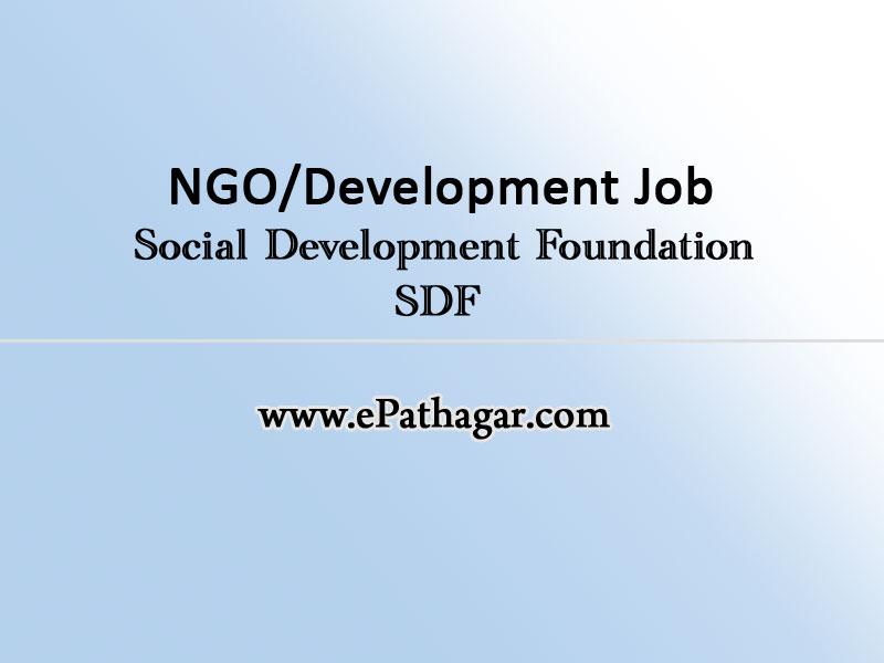 ng-development-job-circular-bd
