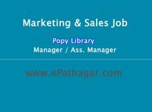 popy-library-job-circular-marketing-and-sales-job-circular