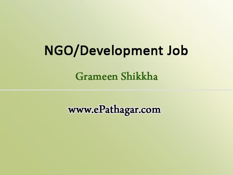 ngo-development-Grameen-Shikkha-job-circular-bd