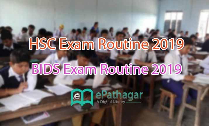 HSC Exam Routine 2019