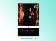 Download Jane Eyre by Charlotte PDF